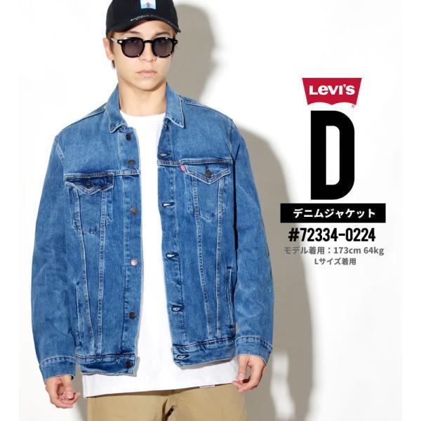 リーバイス ジージャン デニムジャケット USモデル LEVI'S 72334 メンズ Gジャン 大きいサイズ|dj-dreams|06