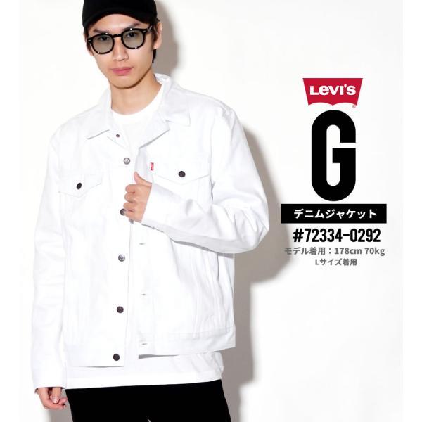 リーバイス ジージャン デニムジャケット USモデル LEVI'S 72334 メンズ Gジャン 大きいサイズ|dj-dreams|18