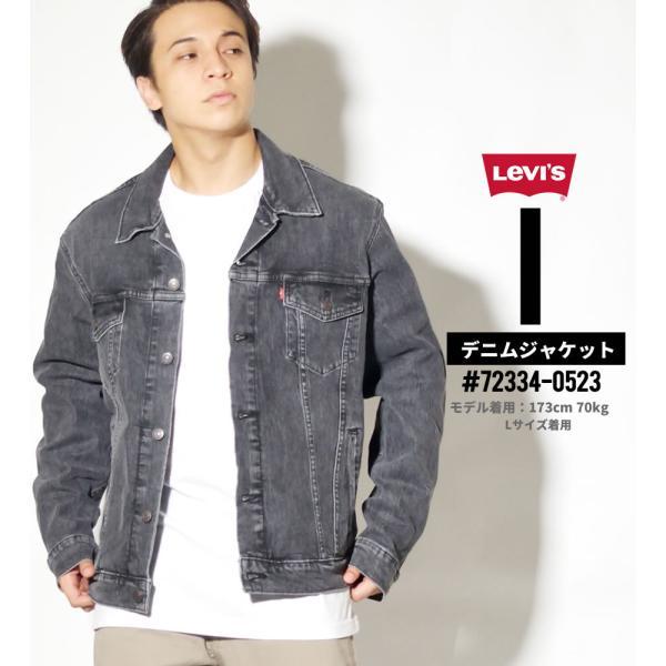 リーバイス ジージャン デニムジャケット USモデル LEVI'S 72334 メンズ Gジャン 大きいサイズ|dj-dreams|19