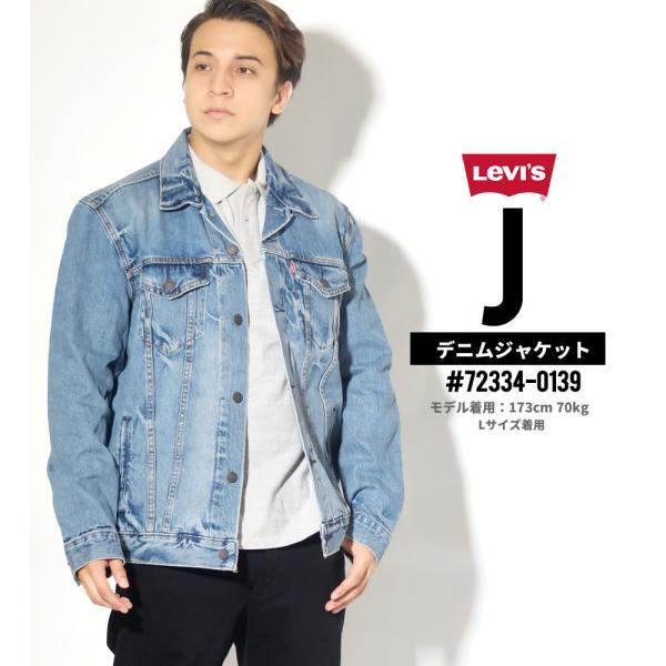 リーバイス ジージャン デニムジャケット USモデル LEVI'S 72334 メンズ Gジャン 大きいサイズ|dj-dreams|09