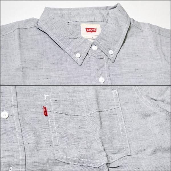 67680e62bda611 ... リーバイス カジュアルシャツ メンズ 半袖 LEVI'S 3LMSW3736CC 大きいサイズ USモデル 2019春夏 新作| ...