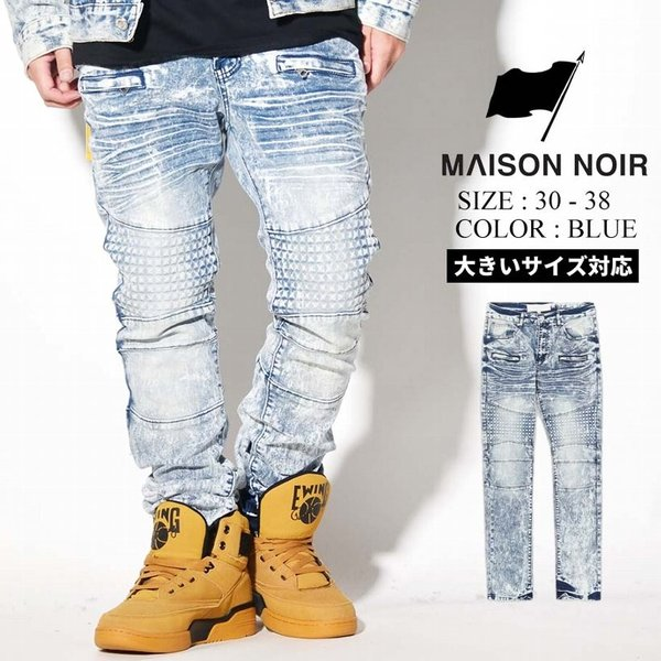 MAISON NOIR メゾンノワール デニムパンツ メンズ ロング ジーンズ バイカーパンツ HAZE DENIM HO-357|dj-dreams