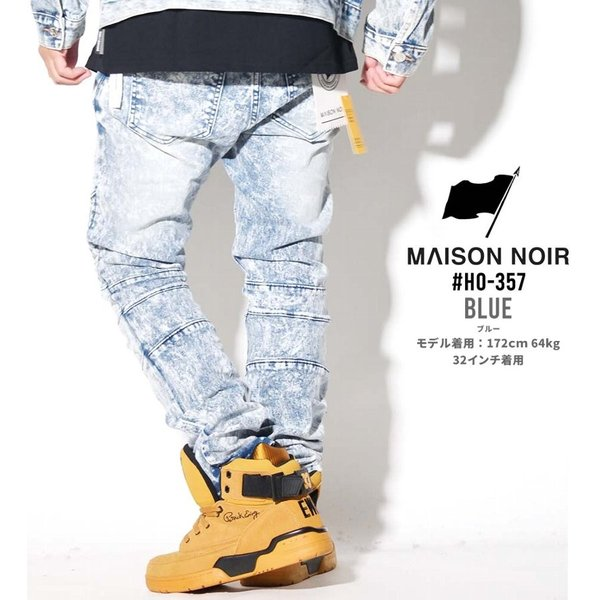 MAISON NOIR メゾンノワール デニムパンツ メンズ ロング ジーンズ バイカーパンツ HAZE DENIM HO-357|dj-dreams|02