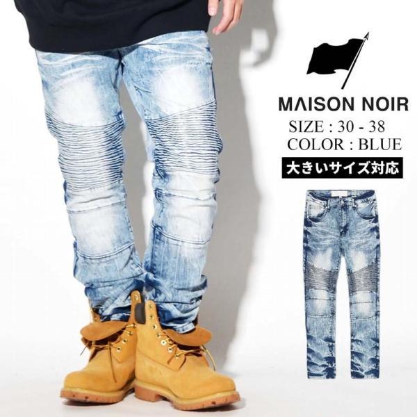 MAISON NOIR メゾンノワール デニムパンツ メンズ ロング ジーンズ バイカーパンツ WRIGHT DENIM HO-359|dj-dreams