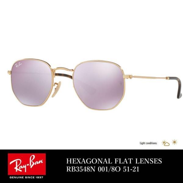 レイバン サングラス Ray-Ban HEXAGONAL FLAT LENSES RB3548N 001 8O 51-21 ライラック ... f35b132b07