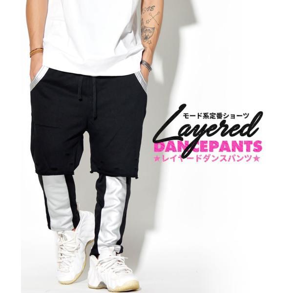 ヒップホップ ダンスパンツ 衣装 ハーフパンツ レギンス スパッツ ヨガ ブランド スポーツ ズンバウェア レディース メンズ dj-dreams 07
