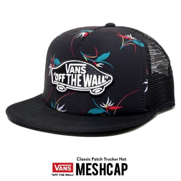 802c9092f363a VANS バンズ メッシュキャップ メンズ 帽子 VN000O2VTD0 USモデル 2019春夏 新作の画像