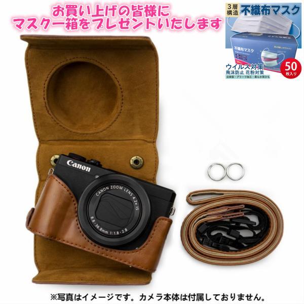 キャノン Canon PowerShot Mark II/Mark III G7X MARK2/MARK3 G7X2/G7X3 カメラケースショルダーストラップ 丸リング付き