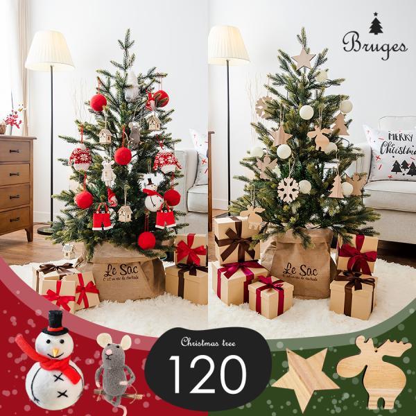 クリスマスツリー 120cm 樅 北欧  おしゃれ led オーナメント 飾り セット 鉢カバー付 ブルージュ クリスマス 子供部屋|dko
