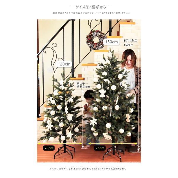 クリスマスツリー 120cm 樅 北欧  おしゃれ led オーナメント 飾り セット 鉢カバー付 ブルージュ クリスマス 子供部屋|dko|13