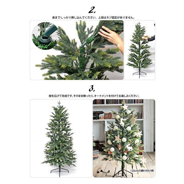 クリスマスツリー 120cm 樅 北欧  おしゃれ led オーナメント 飾り セット 鉢カバー付 ブルージュ クリスマス 子供部屋|dko|19