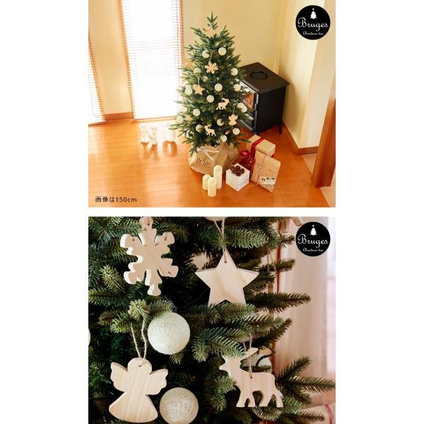 クリスマスツリー 120cm 樅 北欧  おしゃれ led オーナメント 飾り セット 鉢カバー付 ブルージュ クリスマス 子供部屋|dko|04
