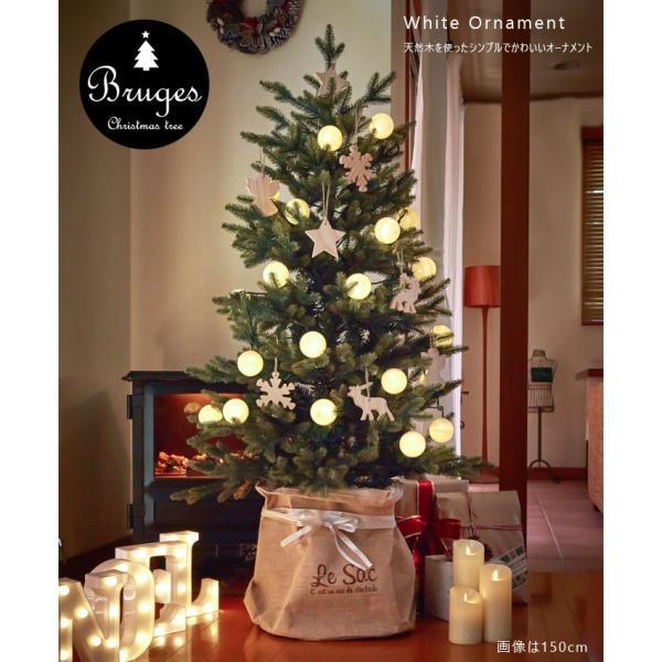 クリスマスツリー 120cm 樅 北欧  おしゃれ led オーナメント 飾り セット 鉢カバー付 ブルージュ クリスマス 子供部屋|dko|06