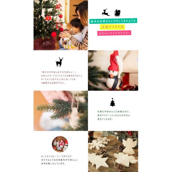 クリスマスツリー 120cm 樅 北欧  おしゃれ led オーナメント 飾り セット 鉢カバー付 ブルージュ クリスマス 子供部屋|dko|08