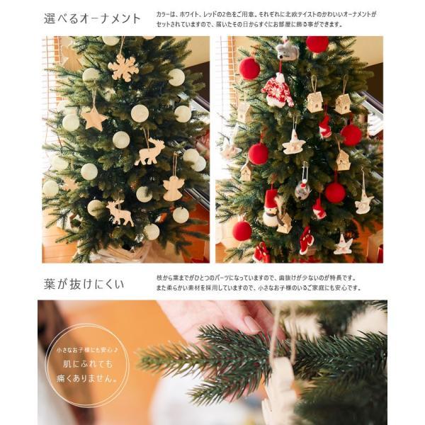 クリスマスツリー 120cm 樅 北欧  おしゃれ led オーナメント 飾り セット 鉢カバー付 ブルージュ クリスマス 子供部屋|dko|09