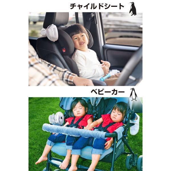 USB 扇風機 充電式 強力 クリップ 卓上 扇風機 USB 2WAY 小型 ミニ ハンディ 車載 車用 ベビーカー チャイルドシート usbファン サーキュレーター|dko|08