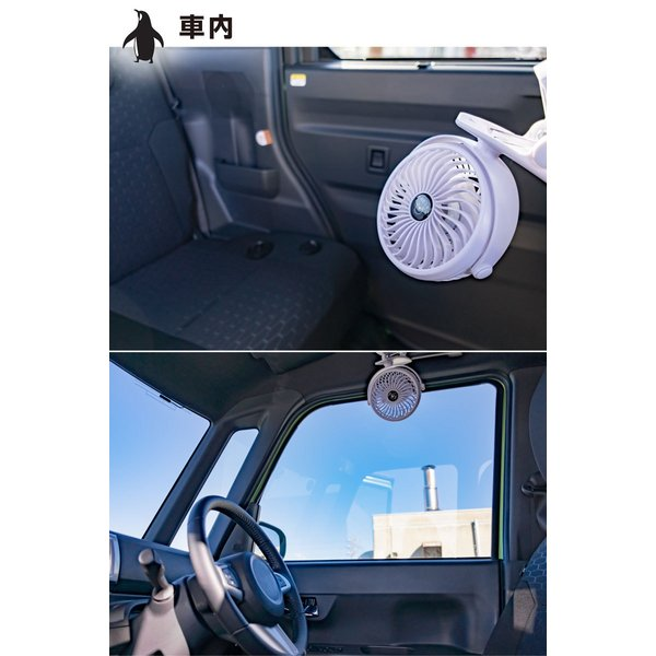 USB 扇風機 充電式 強力 クリップ 卓上 扇風機 USB 2WAY 小型 ミニ ハンディ 車載 車用 ベビーカー チャイルドシート usbファン サーキュレーター|dko|09