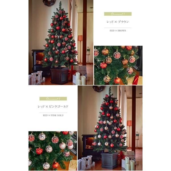 ポットツリー クリスマスツリー 150cm 樅 選べる オーナメントセット カラーボール ノエル dko 04