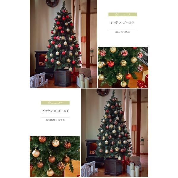 ポットツリー クリスマスツリー 150cm 樅 選べる オーナメントセット カラーボール ノエル dko 05