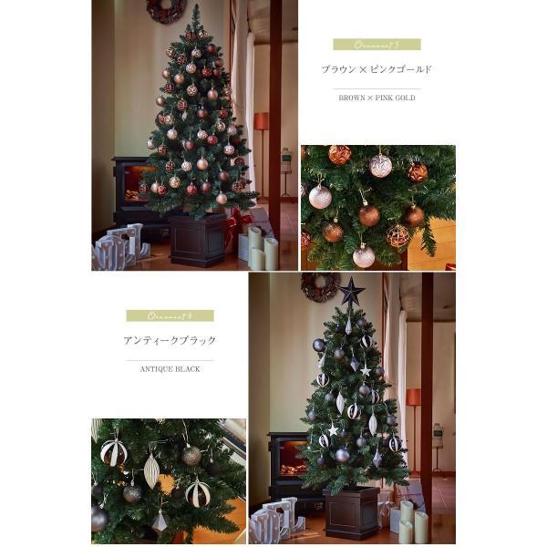 ポットツリー クリスマスツリー 150cm 樅 選べる オーナメントセット カラーボール ノエル dko 06
