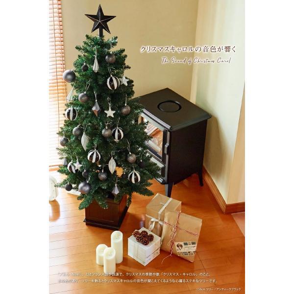 ポットツリー クリスマスツリー 150cm 樅 選べる オーナメントセット カラーボール ノエル dko 07