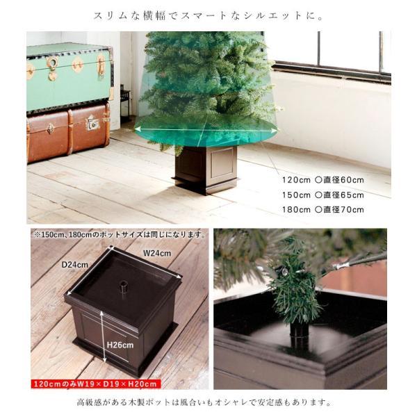 ポットツリー クリスマスツリー 150cm 樅 選べる オーナメントセット カラーボール ノエル dko 08