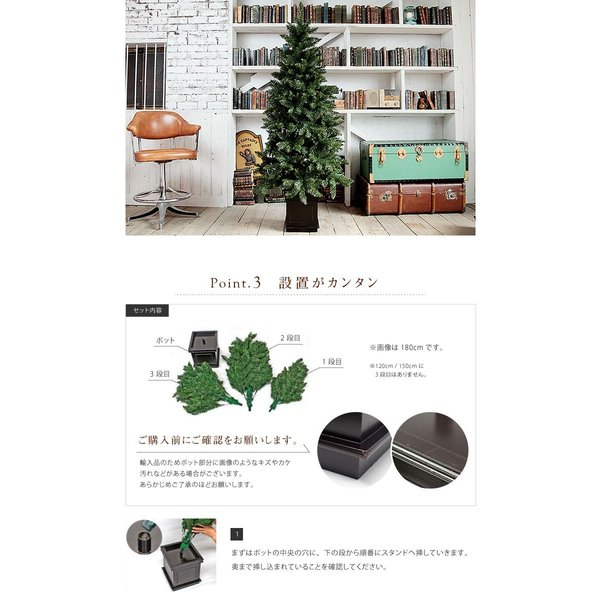 ポットツリー クリスマスツリー 150cm 樅 選べる オーナメントセット カラーボール ノエル dko 09