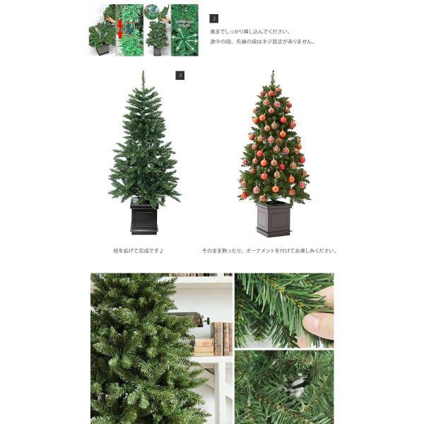 ポットツリー クリスマスツリー 150cm 樅 選べる オーナメントセット カラーボール ノエル dko 10