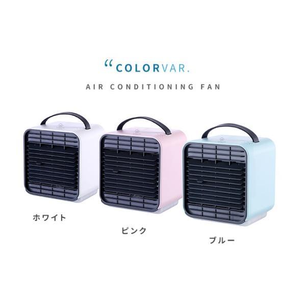 扇風機 卓上 USB 冷風機 冷風扇 ハンディファン ポータブルエアコン ミニエアコンファン 夜間ライト 風量3段階切り替え|dko|16