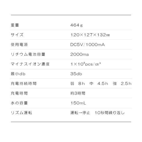 扇風機 卓上 USB 冷風機 冷風扇 ハンディファン ポータブルエアコン ミニエアコンファン 夜間ライト 風量3段階切り替え|dko|17