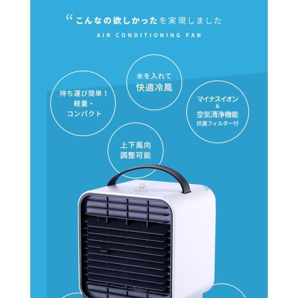 扇風機 卓上 USB 冷風機 冷風扇 ハンディファン ポータブルエアコン ミニエアコンファン 夜間ライト 風量3段階切り替え|dko|05