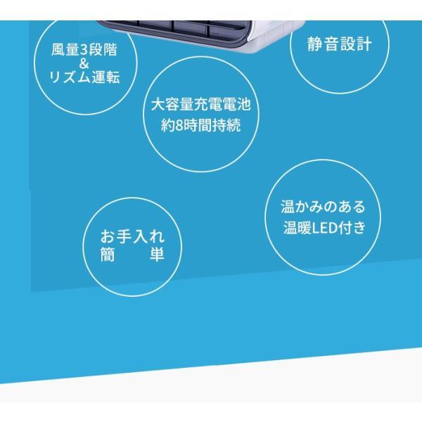 扇風機 卓上 USB 冷風機 冷風扇 ハンディファン ポータブルエアコン ミニエアコンファン 夜間ライト 風量3段階切り替え|dko|06