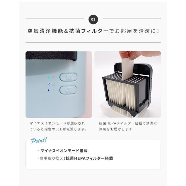 扇風機 卓上 USB 冷風機 冷風扇 ハンディファン ポータブルエアコン ミニエアコンファン 夜間ライト 風量3段階切り替え|dko|09