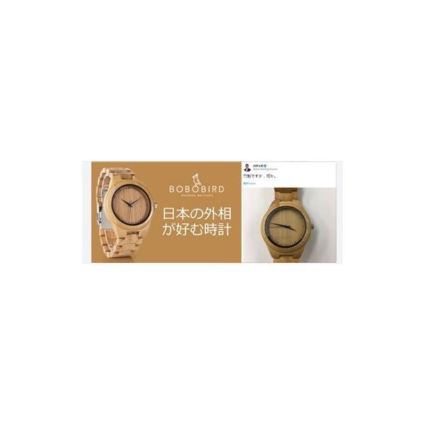 女性 BOBOBIRD L28シンプル竹製女性用腕時計バンド調整可能レディースクオーツ腕時計|dlo|07