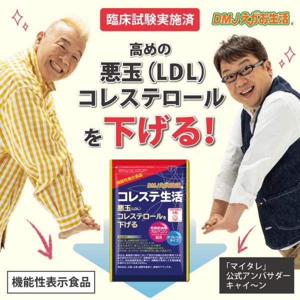DMJえがお生活Yahoo!店_12801gd00152-h1