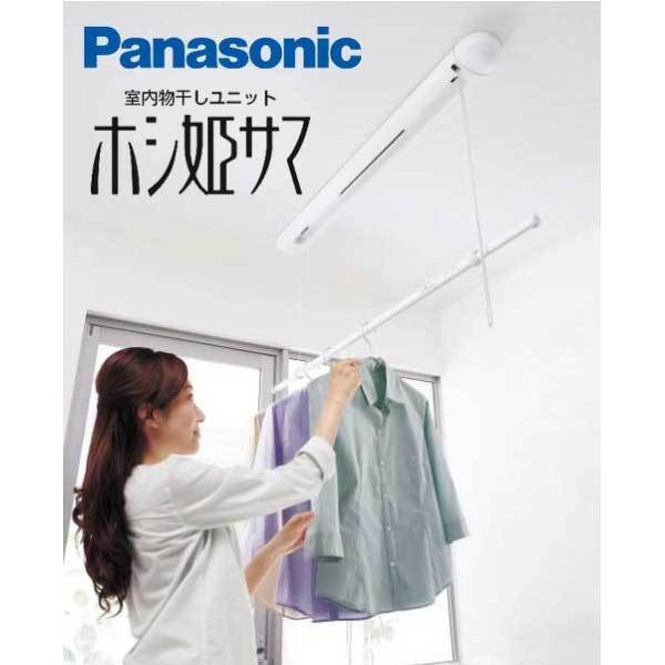 ホシ姫サマ 天井付け CWFE12CM Panasonic 送料無料