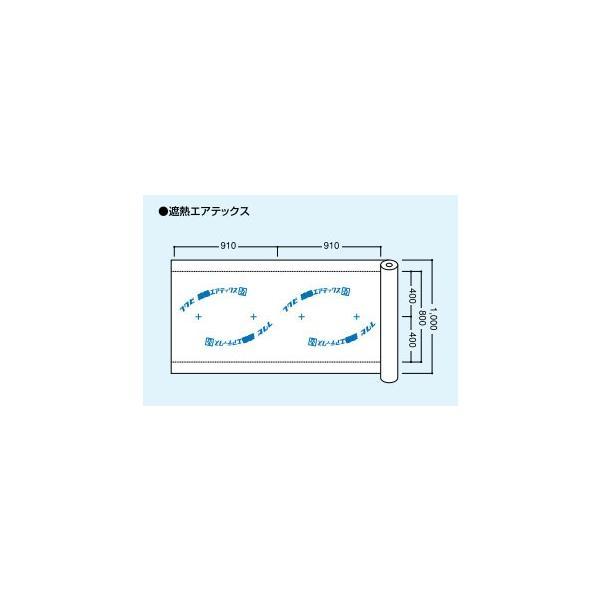壁用透湿・防水シート遮熱エアテックスBMアルミ蒸着タイプ
