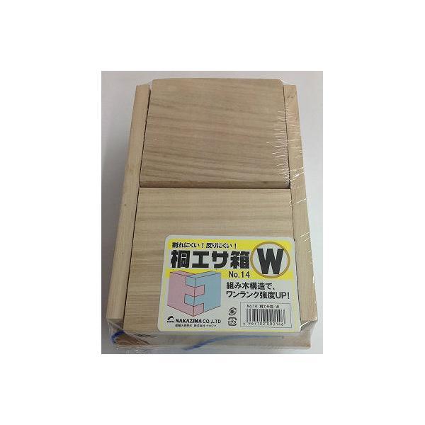 ナカジマ  桐エサ箱 W NO14