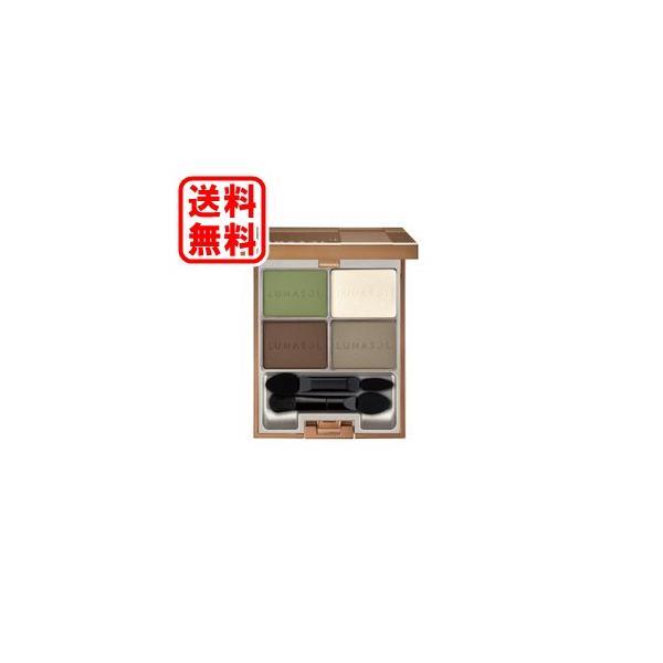 ルナソル(LUNASOL)マカロングロウアイズ 02 Green Tea