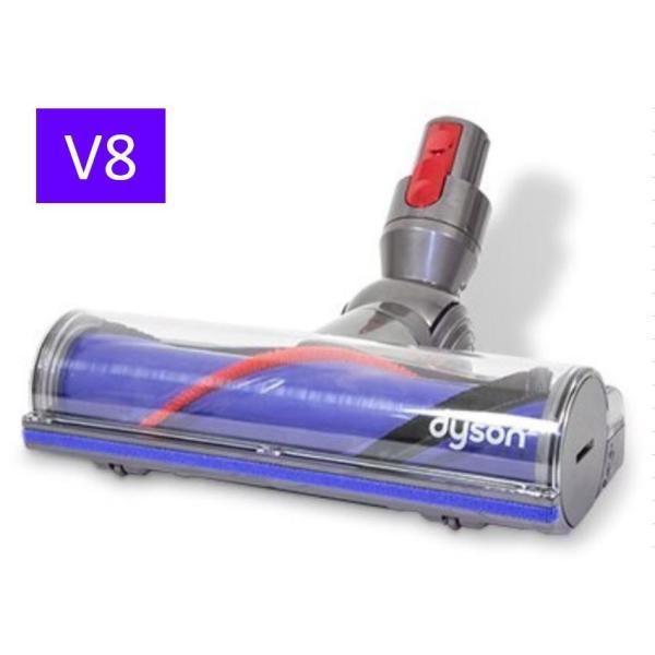 Dyson щетка с прямым приводом купить dyson dc62 up top спб