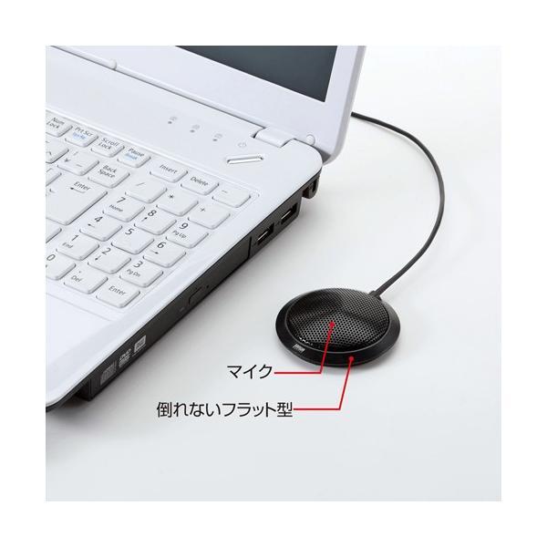 【ネコポス対応 2個まで】【マイク】サンワサプライ/MM-MC23 フラット型PCマイク|do-mu|02