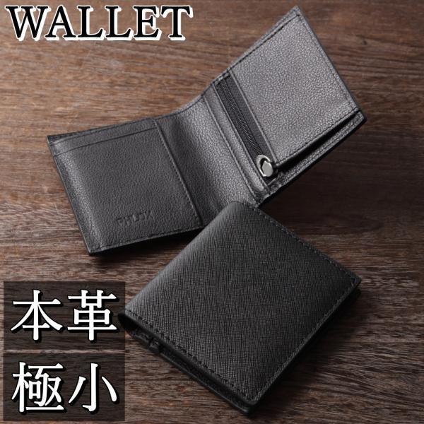 二つ折り財布メンズ本革財布二つ折り紳士ブランドミニミニ財布小さい財布小さい薄いミニウォレット2つ折り