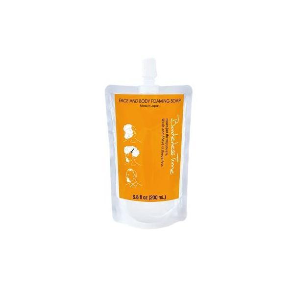 ローションフォーム 洗顔 シェービング 敏感肌 スキンヘッド メンズ ボーダレスタイム