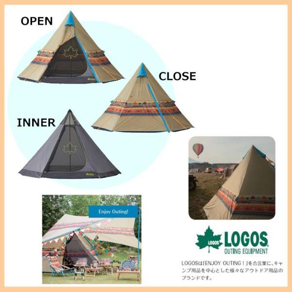 テント キャンプ アウトドア ティピー LOGOS ロゴス Navajo ナバホ Tepee 300 GA-351 doanosoto 05