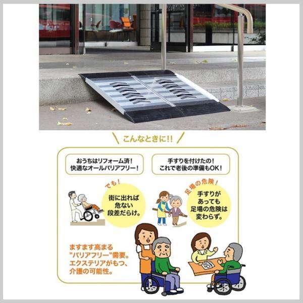 スロープ 軽量 追加プレート 連結タイプ 段差 車椅子 犬 バリアフリー 台車 ゴム 滑り止め 脱輪防止 階段 介助 YT-361|doanosoto|05