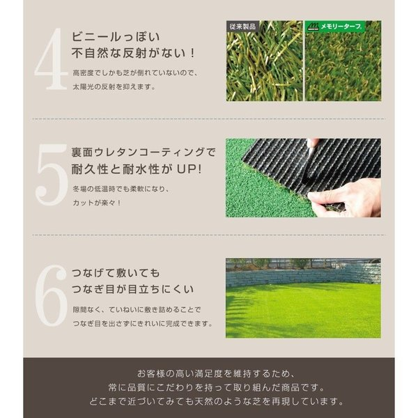 【 Memory Turf メモリーターフ 】形状記憶 リアル 人工芝ロール 2m × 5m ベランダ 庭 高品質 日本製YT-P228|doanosoto|03