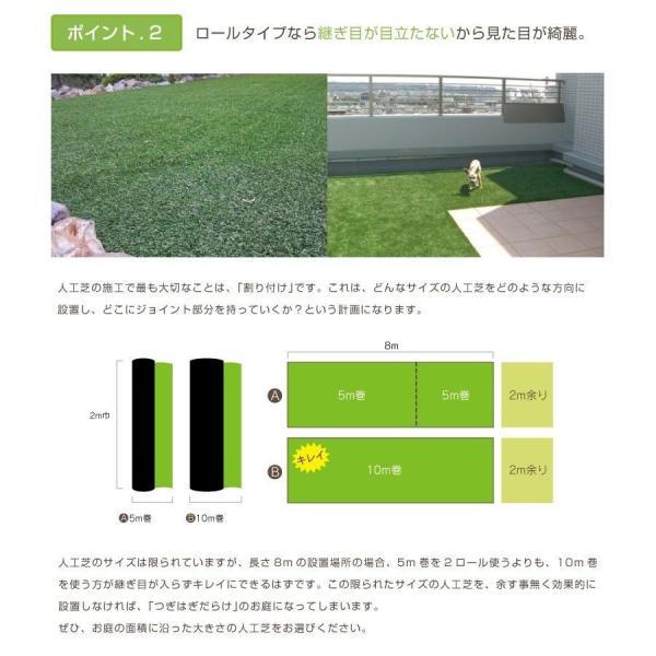 【 Memory Turf メモリーターフ 】形状記憶 リアル 人工芝ロール 2m × 5m ベランダ 庭 高品質 日本製YT-P228|doanosoto|06