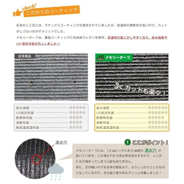【 Memory Turf メモリーターフ 】形状記憶 リアル 人工芝ロール 2m × 5m ベランダ 庭 高品質 日本製YT-P228|doanosoto|10