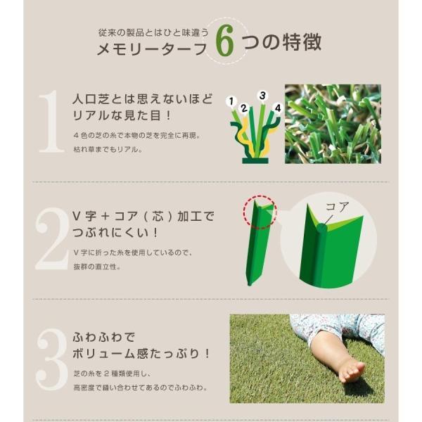 人工芝 Memory Turf メモリーターフ 形状記憶 リアル ロール 2m × 10m ベランダ 庭 テラス 高品質 日本製 暑さ対策 YT-P302|doanosoto|02