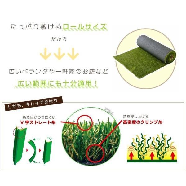 人工芝 Memory Turf メモリーターフ 形状記憶 リアル ロール 2m × 10m ベランダ 庭 テラス 高品質 日本製 暑さ対策 YT-P302|doanosoto|08